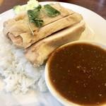 Thai Restaurant BASIL - カオマンガイ850円