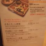 101364931 - ◆20食限定 武蔵坊蕎麦定食♪980円