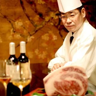 長年の経験を積んだ料理長が腕を振るう、料理をお楽しみあれ。