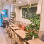 Café Leaf  -