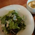 Bon Voyage - サラダ&スープ