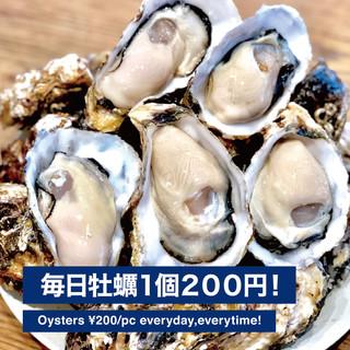 毎日牡蠣は何個食べても1個200円!!