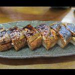 まる姫 - 焼鯖寿司