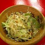 10137625 - サラダ(平日ランチ価格100円)