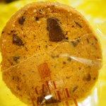 10137853 - チョコチップクッキー