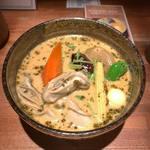 イエロー - 仙鳳趾牡蠣と大根