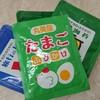 akirunotei - 料理写真:ふりかけ。