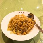 東生園 - 生菜炒飯。