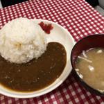 キッチン男の晩ごはん - カレーとお味噌汁
