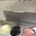 101376093 - チョコいちご餅3個セット
