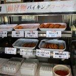 肉の相川商店 - 料理写真: