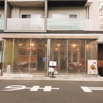 Cafe 湘南テラス -