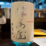 あさひ町スタンド - 日本酒