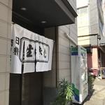 日精そば - 鯉川筋にある、おそば屋さんです(2019.2.5)