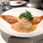 Mimosa - 明蝦海老の香り蒸し