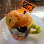 サンタムール - かぼちゃのモンブラン…340円