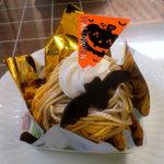 サンタムール - ハロウィン版モンブラン(正式名称失念)…350円