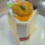 サンタムール - かぼちゃのシフォン…340円