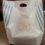 サンタムール - ケーキ箱の入った袋