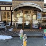 高原のパン屋さん - 入口