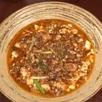 中国酒家 辰春 - 麻婆豆腐