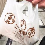 一芳亭 - 今日は食ってるヒマがないから打包起唔該!