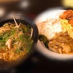 鴻盛園 - ラーメン定食