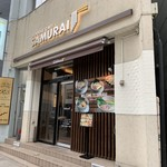 NOODLE CAFE SAMURAI -