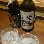 酔亭 とよ蔵 -