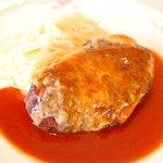 メゾン・ドゥ・シェフ - 料理写真:ハンバーグステーキチーズ焼き