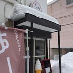 メロンパン専門店 fiola -