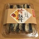 橋立大丸本店 ショップ - 焼飯借(ままかり) 380円(税込)