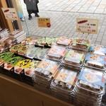 橋立大丸本店 ショップ - お買い得品 よりどり3個 1000円(税込)