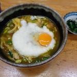 Sennarimochishokudou - チキン カレーうどん