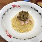 MADE IN JAPAN かにチャーハンの店 - かに肉入りかにみそチャーハン 890円。