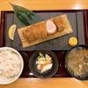 yawarakatonkatsukatsugen - 料理写真:やまと豚厚切りかつ定食 やまと豚棒ヒレ210g