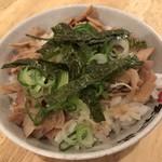 天下一品 - 選べるミニ丼セット/チャーシュー丼(200円)