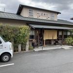 Ajigogorosakasegawa -