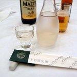 上杉城史苑 - ビールは一口で、すぐに日本酒を頂きました。