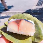 101420662 - ひょうたろうの柿の葉寿司