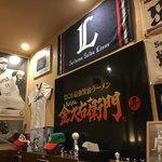 金久右衛門 - 店舗内観②
