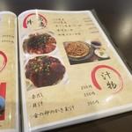 香味家 - 蕎麦・丼・汁物