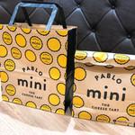 焼きたてチーズタルト専門店PABLO mini - 可愛い包装