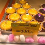 焼きたてチーズタルト専門店PABLO mini - 瀬戸内限定はレモン