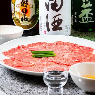 松阪牛のトロける焼きスキ
