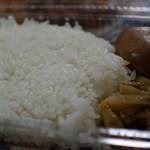 随園別館 - 御飯の横には味玉と搾菜