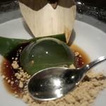 鮨 肉 酒肴 志 - 自家製水信玄餅