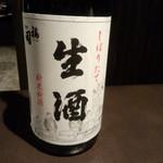 鮨 肉 酒肴 志 - 福司 生酒