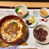 udon and cafe  - 料理写真:ビーフシチューうどんセット