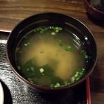 帯広豚丼 ポルコ - 味噌汁
